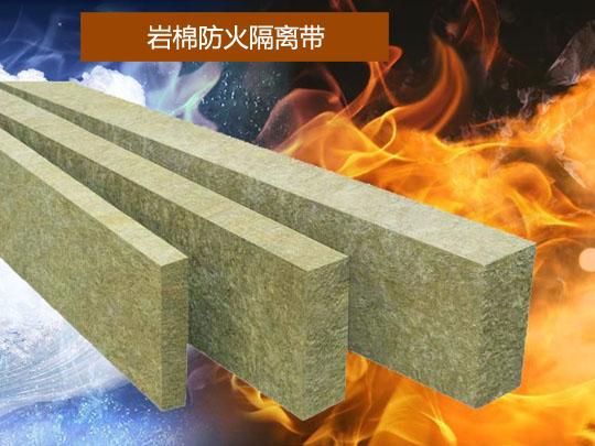 岩棉防火隔离带