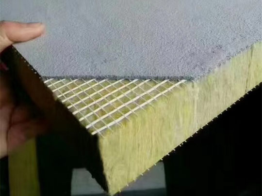 砂浆岩棉复合板