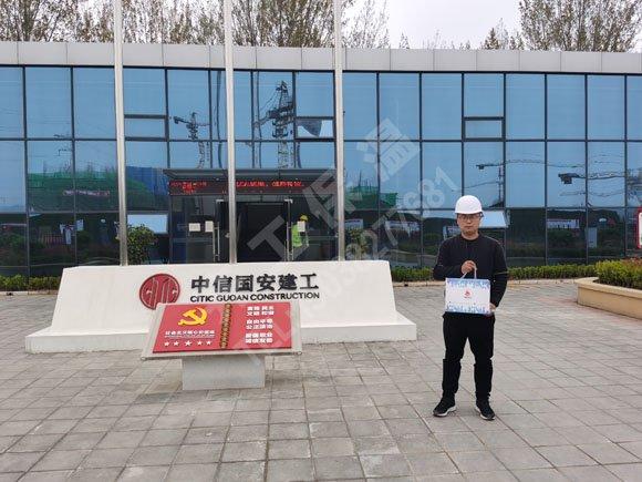 郑州市青年人才公寓商城苑项目